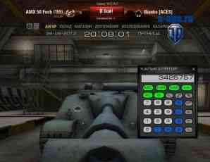 Часы и калькулятор в ангаре для World of Tanks