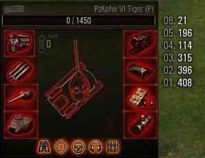 Панель повреждений для танков