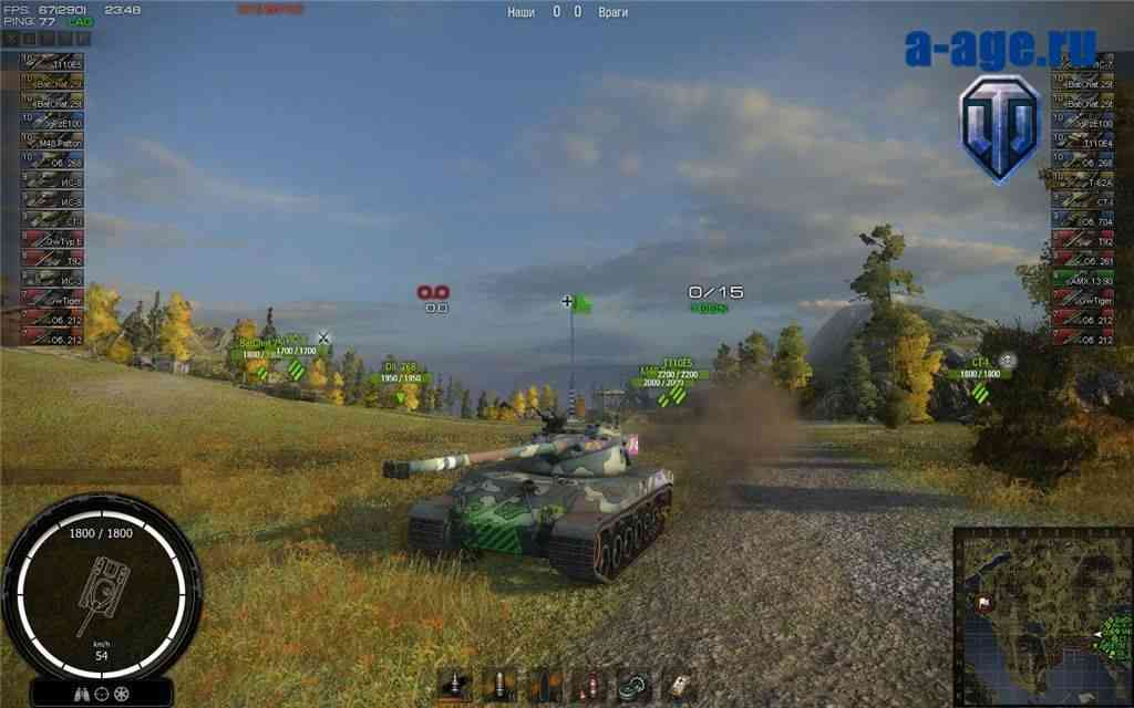 mod world of tanks часы