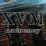 Оленемер | XVM для World of Tanks 0.9.17.0.2