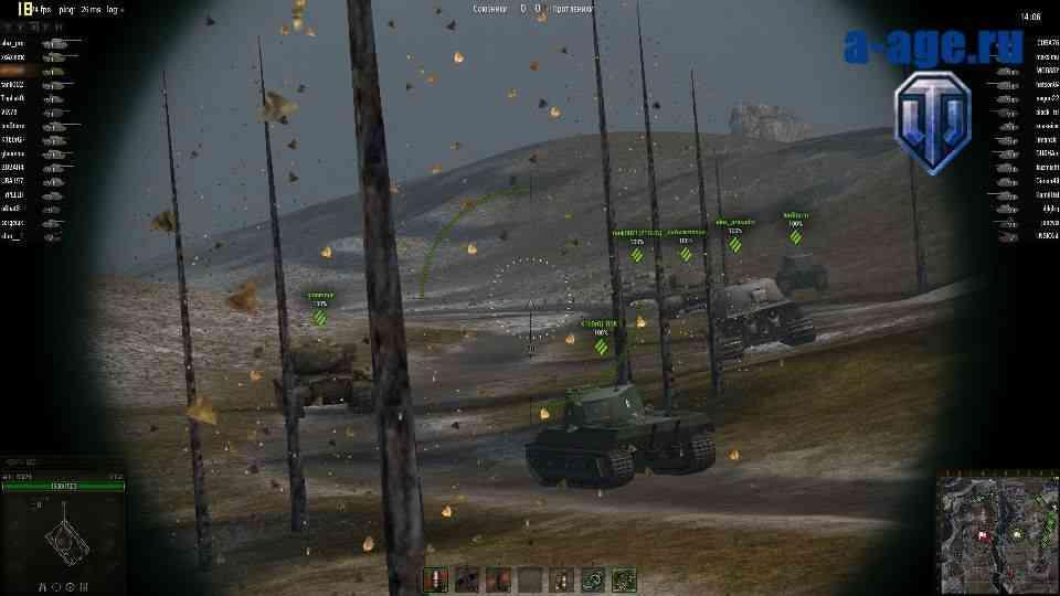 Запрещенные моды и читы для world of tanks 09191