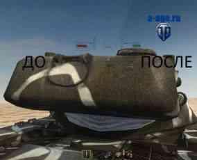 Улучшение графики World of Tanks