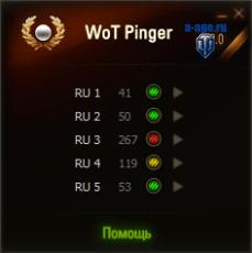 Wot Pinger