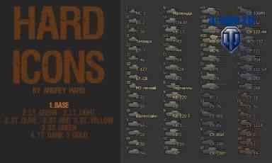 HARDicons World of Tanks