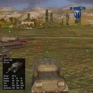 Информационная панель о танке в прицеле WoT