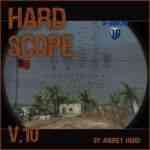 Исторические прицелы HARDscope для World of Tanks 0.9.17 / 0.9.16