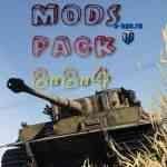 Quper Mods Pack для World of Tanks 0.9.2