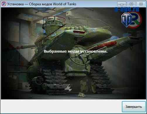 PROТанки для World of Tanks