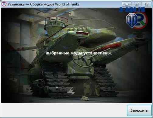 PROТанки для World of Tanks