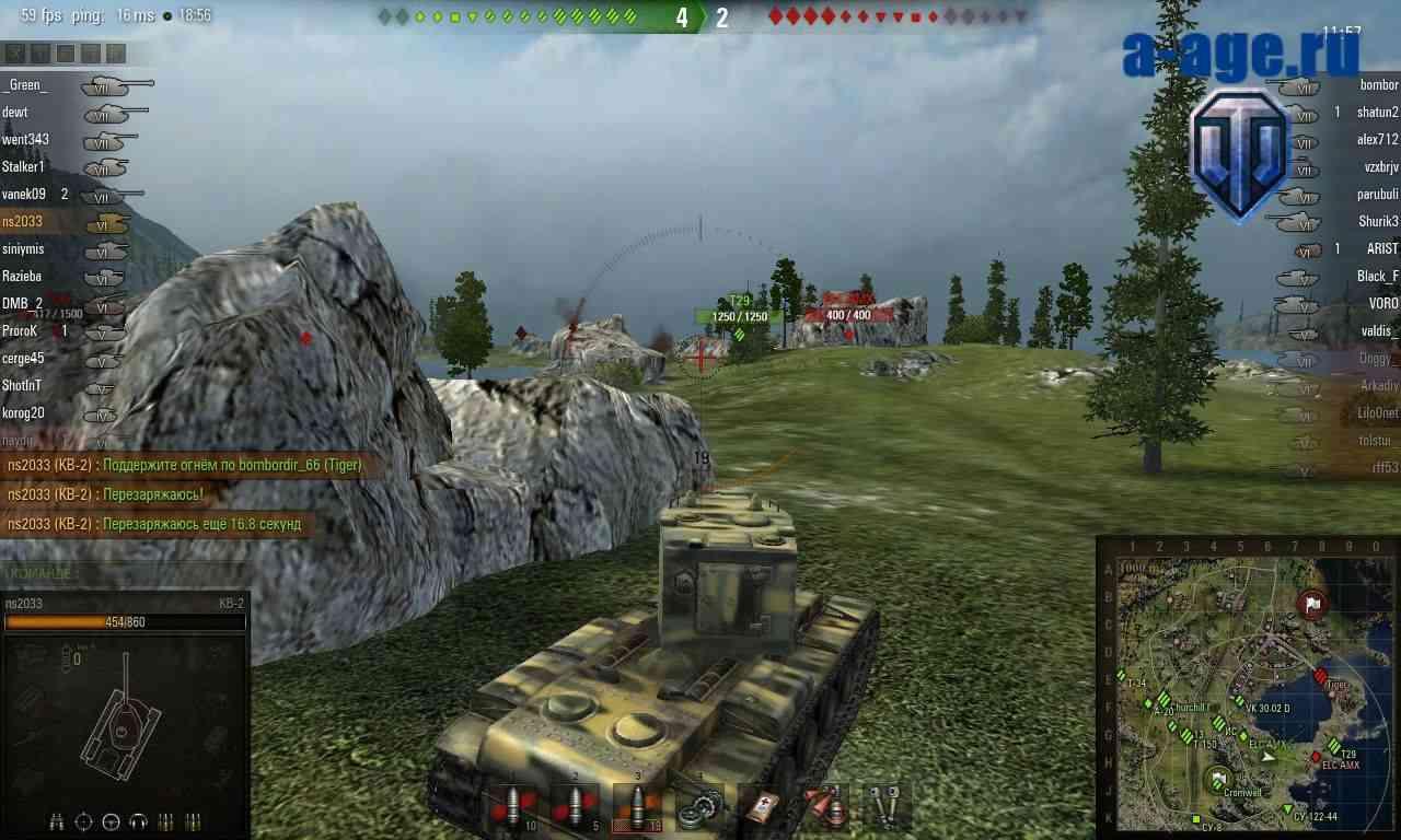 Время перезарядки в чате для World of Tanks