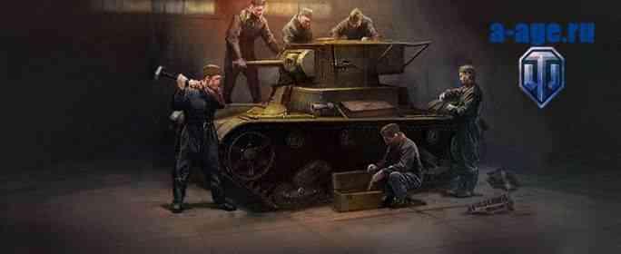 Обновление World of Tanks 0.8.9.