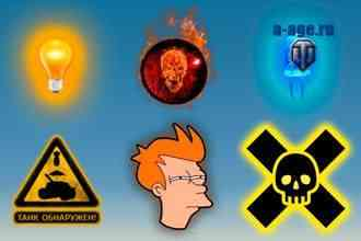 Замена лампочки шестого чувства XVM