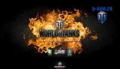 Программы для скрытия World of Tanks