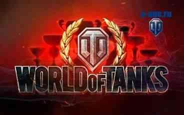 Клановые утилиты World of Tanks Clan Utils для World of tanks