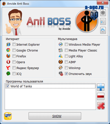 Anti Boss для скрытия World of Tanks