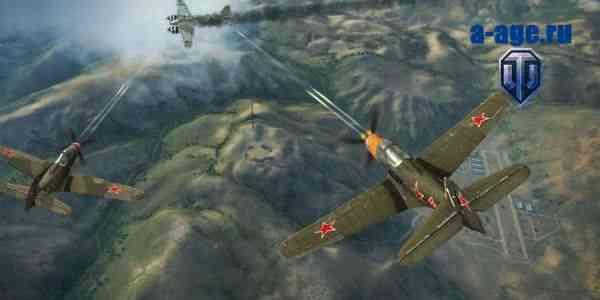 Модпак Боевой, минимальный для World of Warplanes