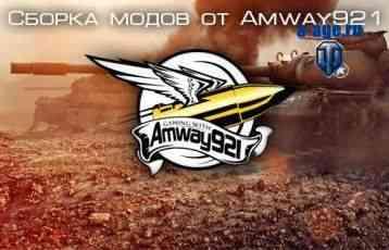 Модпак Amway921