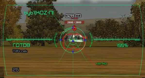 Прицел Бирюза в снайперском режиме