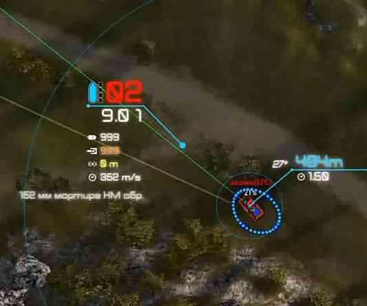 Deegie sights в стратегическом режиме