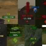 Моды на повышение FPS для World of Tanks 0.9.17