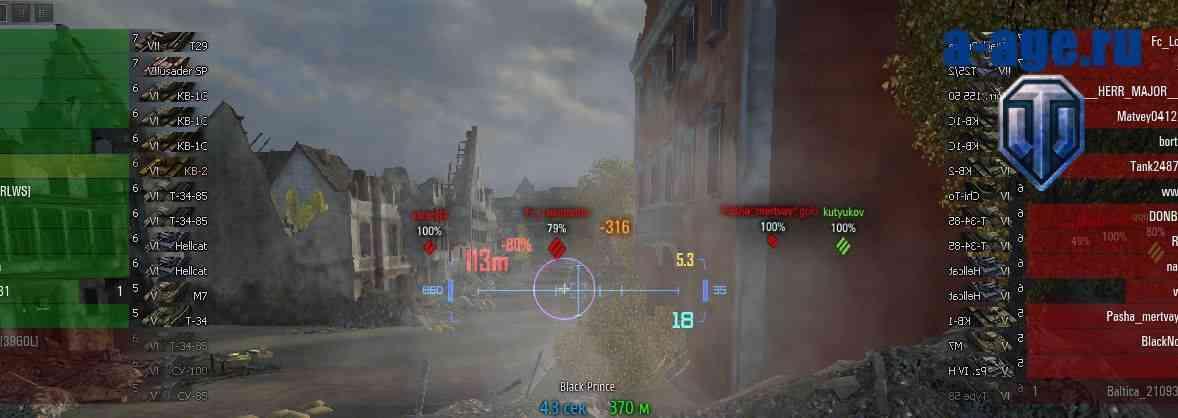 Другой вариант отображения оставшихся очков прочностии танков wot