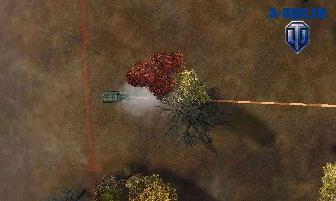Оранжевый цветной трассер для фугасных снарядов WoT