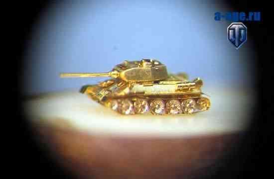 Танк из чистого золота - премиум-танк World of Tanks