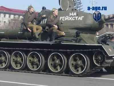 Парадная раскраска т-34-85