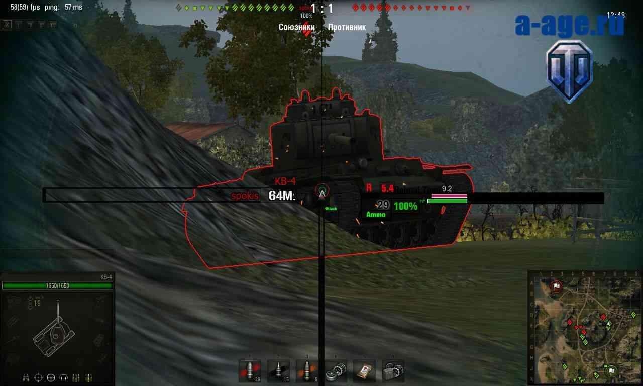 Патч прицел в снайперском режиме