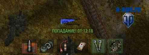 мод чит lhit попадание без засвета вот World of Tanks