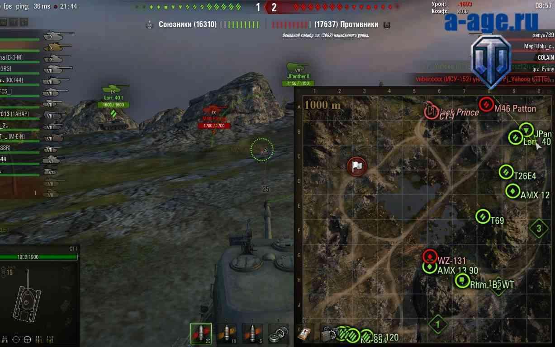 скачать моды для танков xvm