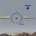Желтый прицел от Andre_V для WOT 0.9.18