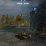Озвучка ИНТЕРНЫ для World of Tanks 0.9.17