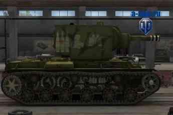 КВ-2 с контурными шкурками