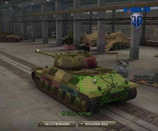 Как работают шкурки со слабыми местами танков