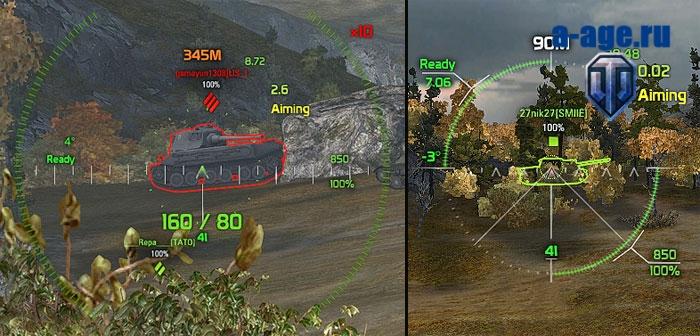 снайперский прицел на арте носить термобелье