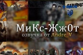 Логотип озвучки Микс-Жжот