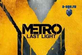 Логотип озвучки из Metro Last Light