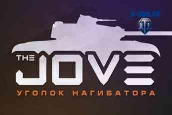 Логотип сборки от Jove