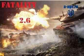 Логотип прицела Fatality