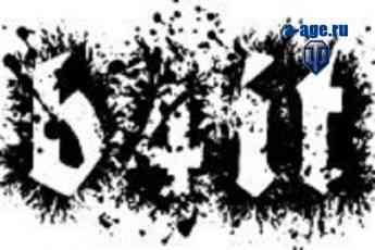 Лого модпака B4it