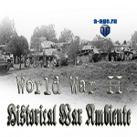 Звуки Второй Мировой войны (WWIIHWA) для WoT 0.9.16