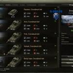 Менеджер повторов для World of Tanks 0.9.17