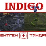 Indigo mod - Тундра и Рентген для WoT 0.9.17.0.2