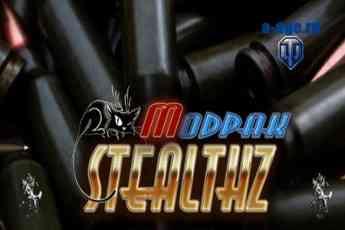 Обложка модпака от Stealthz