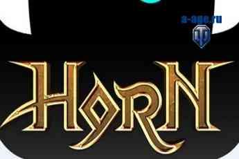 Логотип  модпака HORN