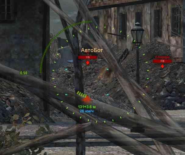 Как выглядит аимбот в сражении