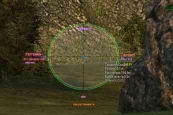Стволик хаоса» увеличение точности стрельбы для world of tanks.