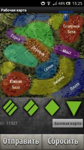 Расширенная карта в Wot Commander