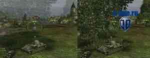 мод тундра